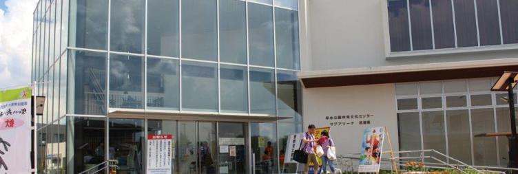 早水公園体育文化センター サブアリーナ側入口